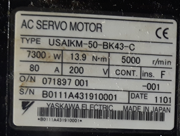USAIKM-50-BK43-C www.dmebservice.com